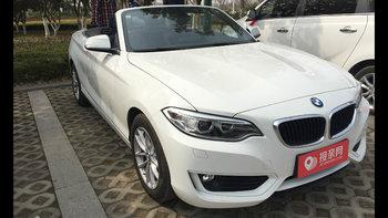 宝马2系婚车 (白色,可做头车)