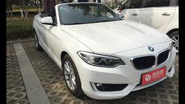 徐州宝马2系婚车租赁