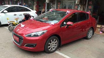 标致308婚车 (红色)