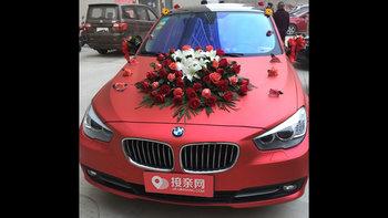 宝马5系GT婚车 (红色,可做头车)