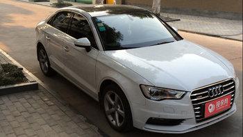 奥迪A3婚车 (白色)