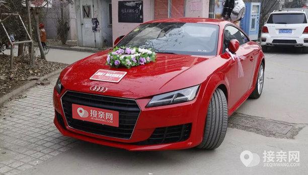 奥迪TT婚车
