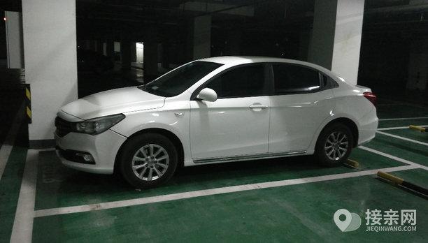 广汽传祺GA3S视界婚车