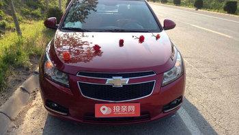 雪佛兰科鲁兹婚车 (红色)