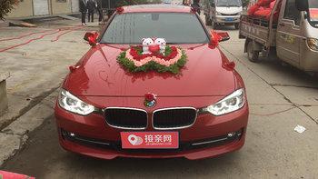 宝马3系婚车 (红色,可做头车)