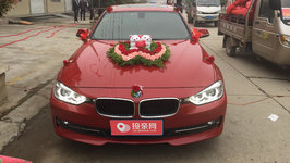 徐州宝马3系婚车租赁