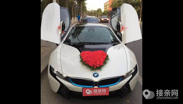 宝马i8婚车