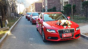奥迪A4L婚车 (红色,可做头车)