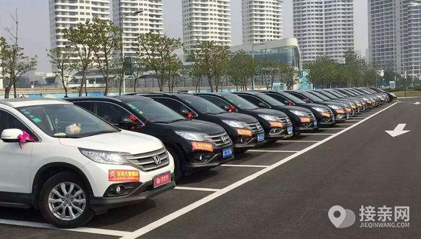 套餐奥迪Q7+10辆本田CR-V婚车