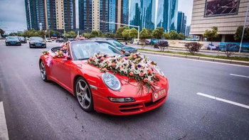 保时捷911婚车 (红色,可做头车)