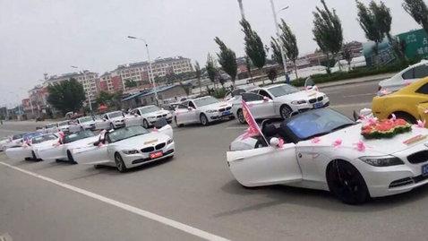 婚车套餐宝马Z4+宝马5系