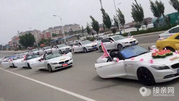 套餐宝马Z4+7辆宝马5系婚车