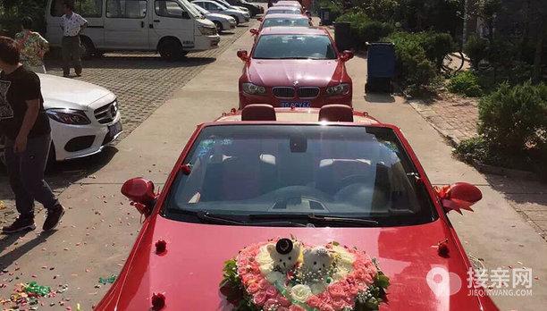 套餐宝马3系敞篷+30辆宝马3系婚车