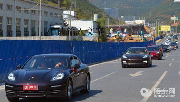 套餐兰博基尼Aventador+10辆保时捷Panamera婚车