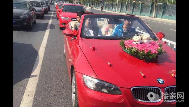 套餐宝马3系敞篷+30辆马自达6婚车