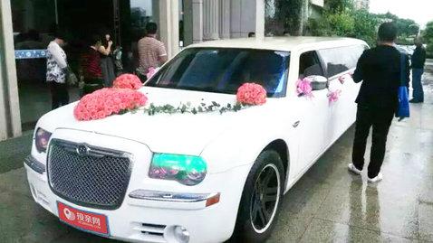婚车套餐克莱斯勒300C+奥迪A6L