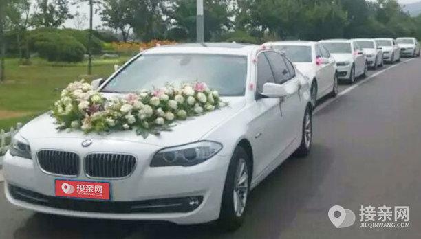 套餐凯迪拉克SRX+5辆宝马5系婚车
