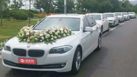 婚车套餐凯迪拉克SRX+宝马5系