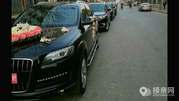 套餐奥迪Q7+9辆丰田汉兰达婚车