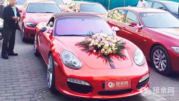 套餐宝马Z4+5辆宝马3系婚车