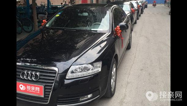 套餐捷豹XF+5辆奥迪A6L婚车
