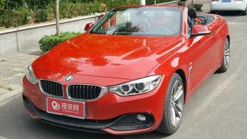 宝马4系婚车 (红色,可做头车)