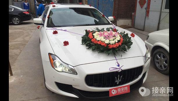 玛莎拉蒂总裁婚车