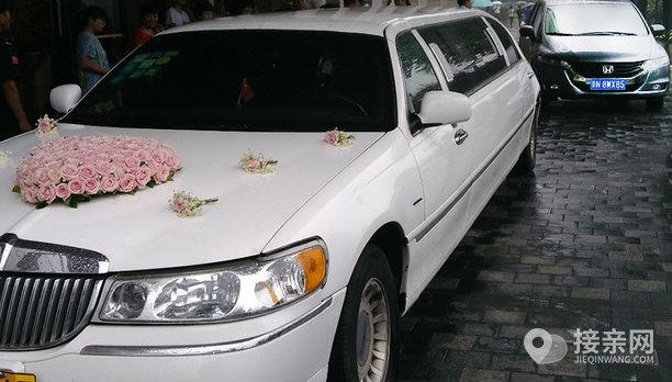 套餐林肯城市+5辆林肯城市婚车