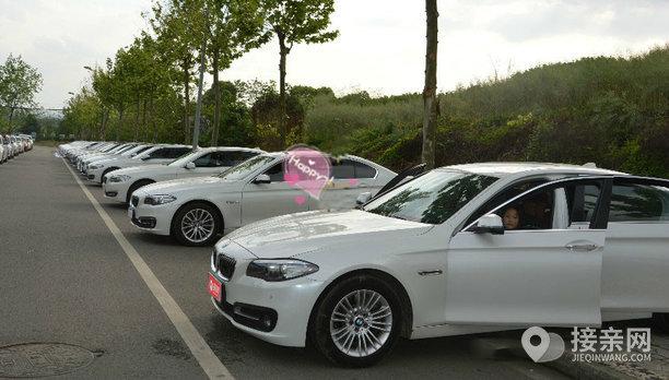 套餐奥迪S5+9辆宝马3系婚车