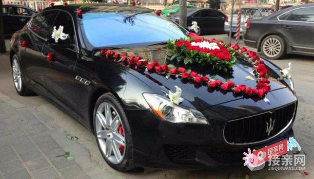 套餐玛莎拉蒂总裁+30辆奔驰E级婚车