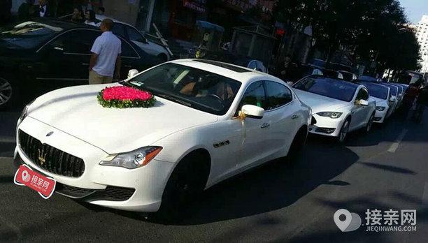 套餐玛莎拉蒂总裁+5辆特斯拉MODEL S婚车