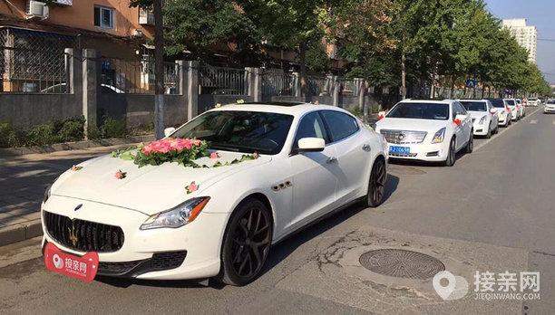 套餐玛莎拉蒂总裁+5辆凯迪拉克XTS婚车