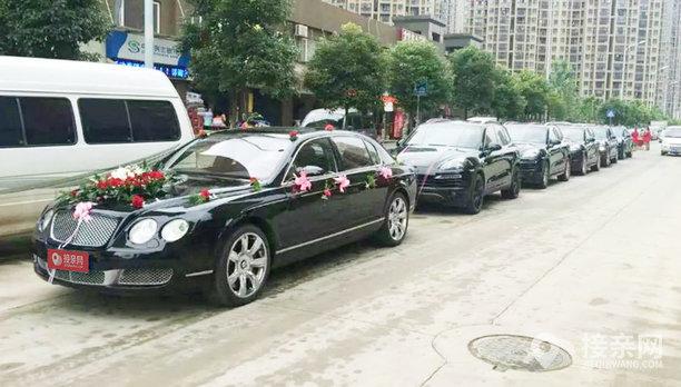 套餐宾利飞驰+5辆保时捷卡宴婚车