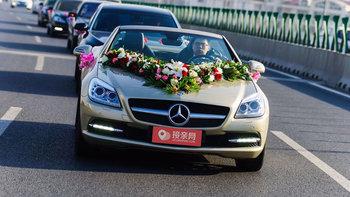 奔驰SLK级AMG婚车 (香槟色,可做头车)
