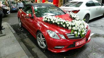 奔驰E级敞篷婚车 (红色)