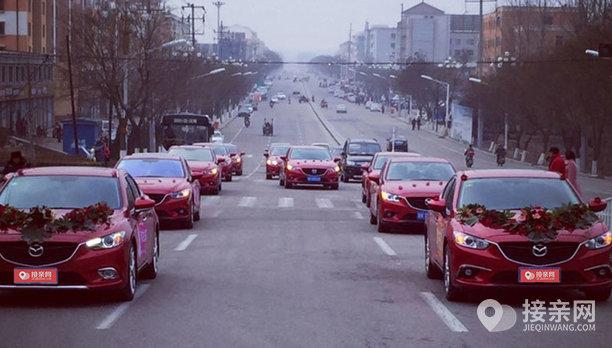 套餐马自达阿特兹+5辆马自达阿特兹婚车