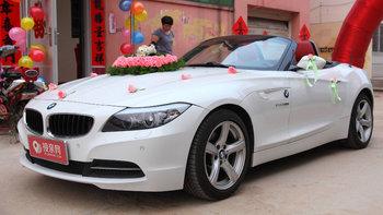宝马Z4婚车 (白色,可做头车)
