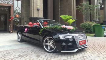 奥迪 RS5