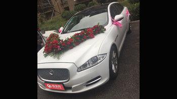 捷豹XJ婚车 (白色,可做头车)