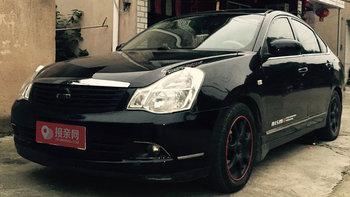 日产轩逸婚车 (黑色,可做头车)