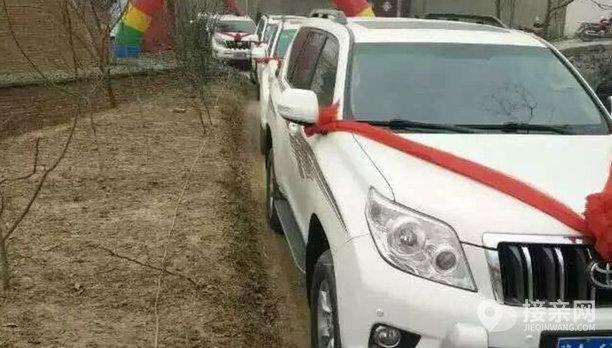 套餐丰田普拉多+5辆丰田普拉多婚车