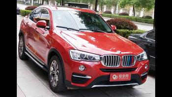 宝马X4婚车 (红色)