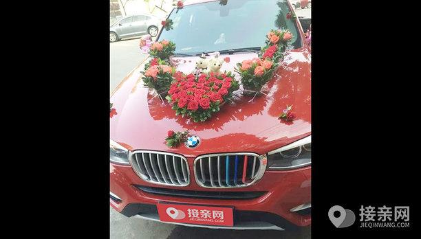 宝马X4婚车
