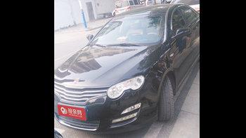 荣威550婚车 (黑色,可做头车)