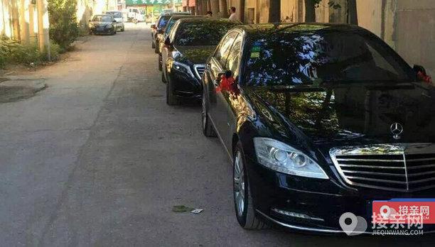 套餐宾利飞驰+9辆奔驰S级婚车