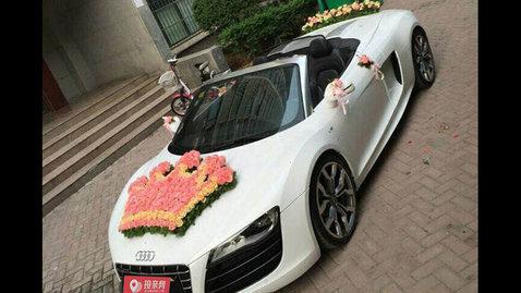 婚车套餐奥迪R8+奥迪A6L