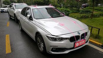 宝马3系婚车 (白色)
