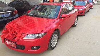 马自达6婚车 (红色)