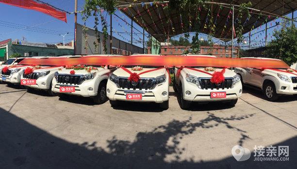 套餐丰田兰德酷路泽+10辆丰田普拉多婚车