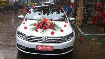 大众CC婚车 (白色,可做头车)